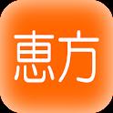 恵方方角・方向(今年)