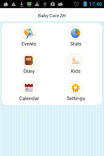 Baby Care Diary and Journal- screenshot thumbnail