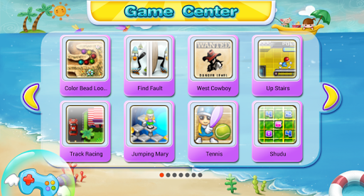 【免費休閒App】Game Center-APP點子