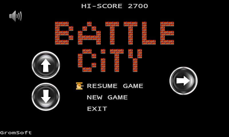 Android Battle City - screenshot