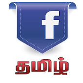 Tamil Facebook Groups