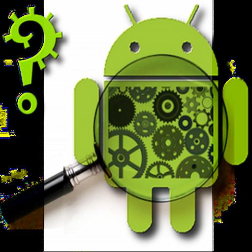 系统信息 工具 App LOGO-APP試玩