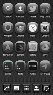 Vire Launcher (donate) - screenshot thumbnail