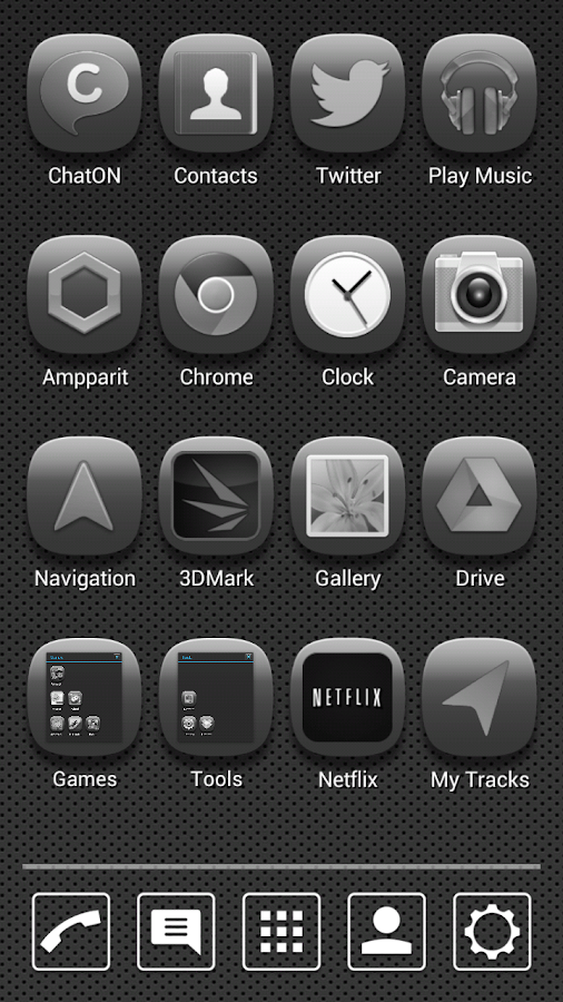 VIRE Launcher (Donate)- screenshot