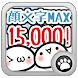Emoticon Max