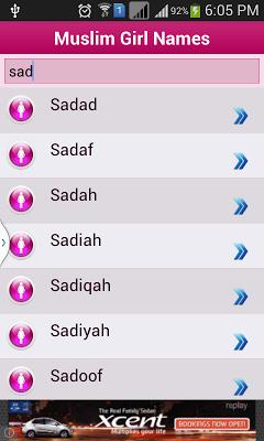 Muslim Baby Names & Meaning - screenshot