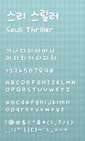 Screenshot of thriller dodol launcher font