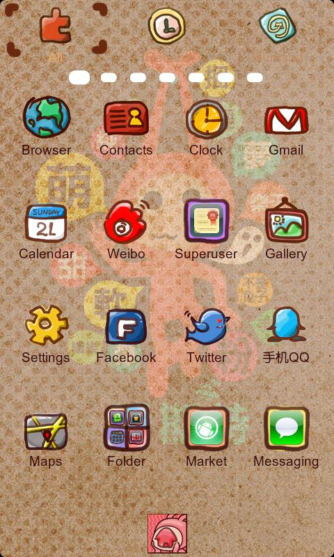Panst Theme GO Launcher EX - screenshot