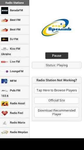 免費下載音樂APP|Ukraine Radio (Ukrainian) app開箱文|APP開箱王