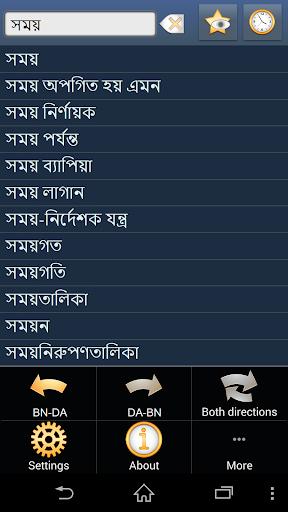 Bengali Danish dictionary