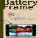 ♡Digital Photo Frames♡ logo
