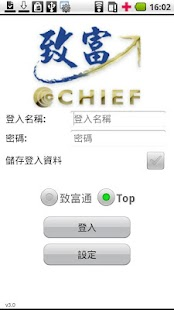 Chief Sec(MH) - screenshot thumbnail