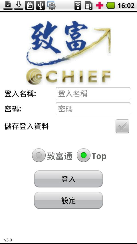 Chief Sec(MH) - screenshot