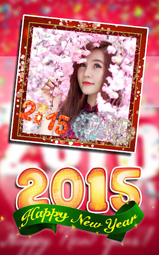 New Year Photo Frame 2015