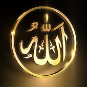 Allah Live Wallpaper PRO