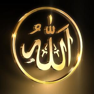 BiLki Allah C.c c.c. BiLiyor!