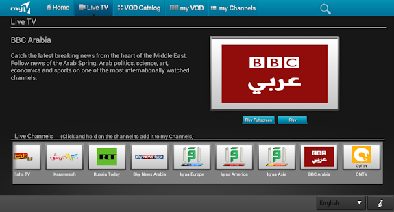 myTV - screenshot thumbnail