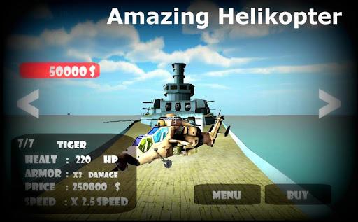 武裝直升機:戰艦免費