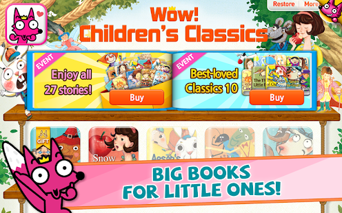 Wow Children's Classics
