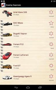 绘图超级跑车