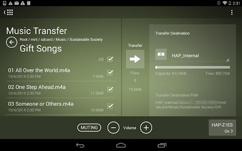 HDD Audio Remote - screenshot thumbnail