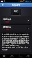 Screenshot of Protect eyesight