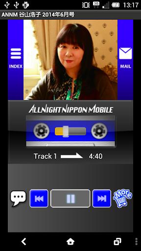 玩免費娛樂APP 下載谷山浩子のオールナイトニッポンモバイル2014年6月号 app不用錢 硬是要APP