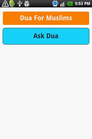 Dua For Muslims