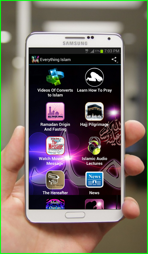 Everything Islam- screenshot