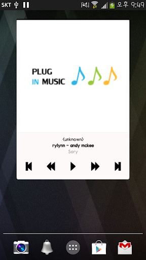 Plug in music Theme - B W