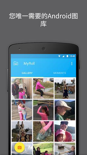 MyRoll Gallery - 图库