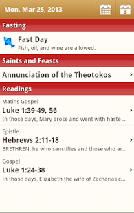 Daily Readings Plus - screenshot thumbnail