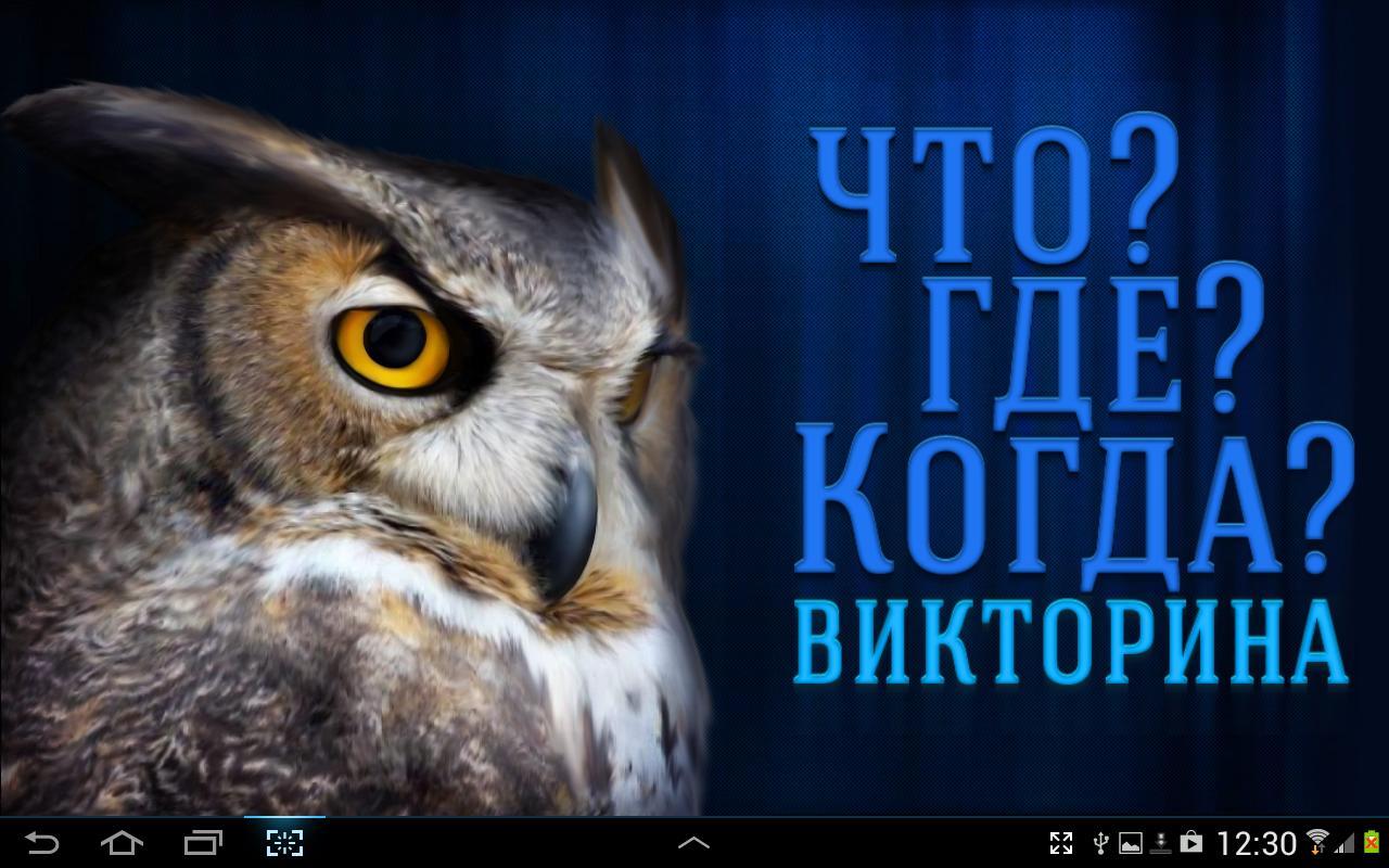 Новые прокуратуры должны заработать в Украине к концу года, - первый замгенпрокурора Севрук - Цензор.НЕТ 947