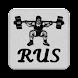 Russian Squat