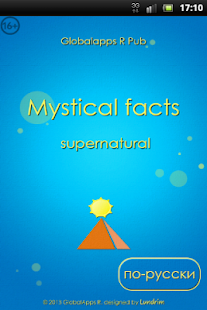 Mysterious World Book App- screenshot thumbnail