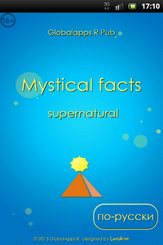 Mysterious World Book App- screenshot