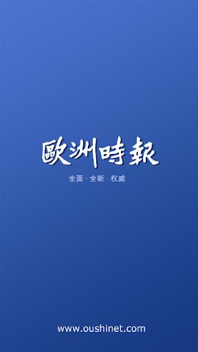 [L  K中字]130928 改变世界的quiz Key cut_土豆_ ... - 土豆网