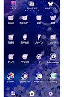 Screenshot of 春夜幻蝶 for[+]HOMEきせかえテーマ