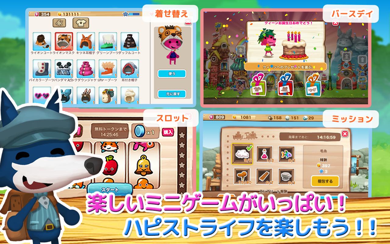 ハッピーストリート【まちづくりゲームで箱庭風村育成】 - screenshot
