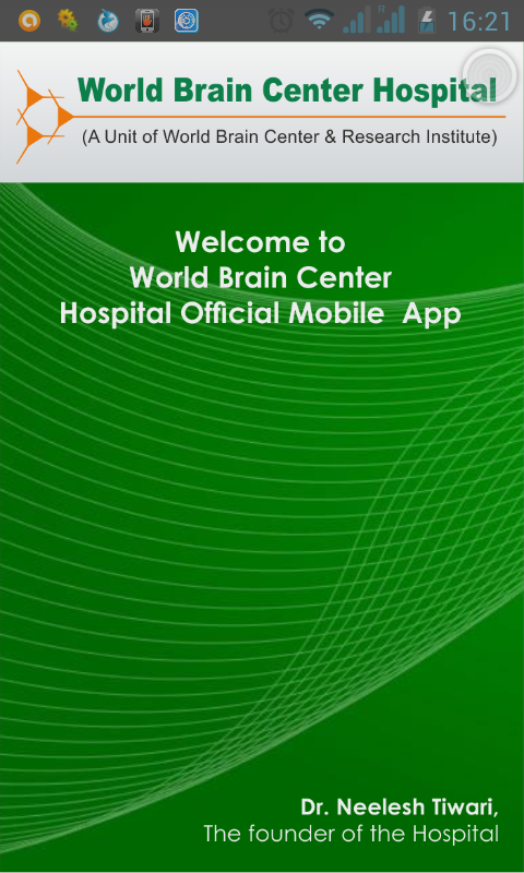 World Brain Center- screenshot
