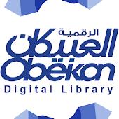 مكتبة العبيكان الرقمية