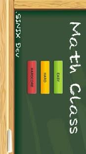 玩免費休閒APP|下載數學教室 app不用錢|硬是要APP