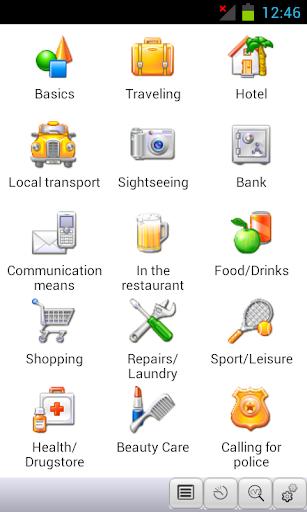 玩教育App|English<->Hungarian Phrasebook免費|APP試玩
