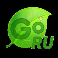 Russian Language - GO Keyboard 3.2