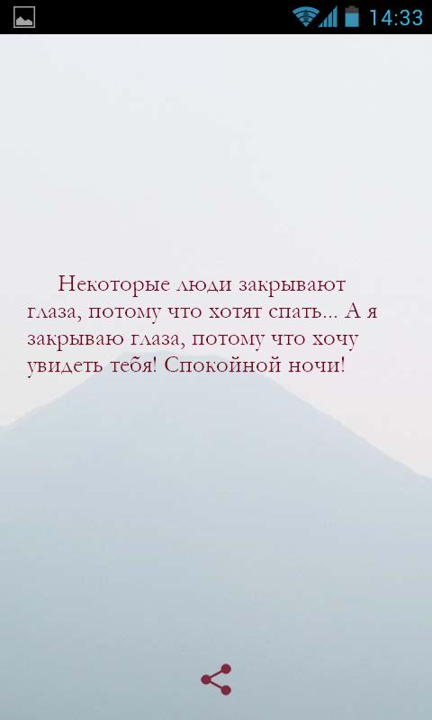 Олега Новоселова Женщина Учебник для Мужчин