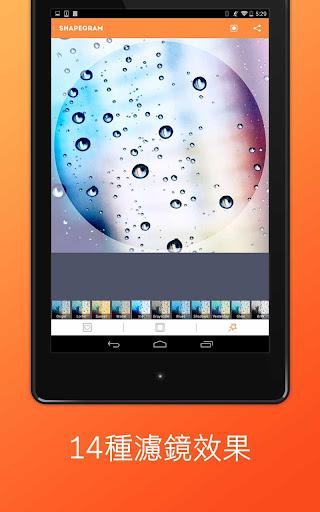 攝影必備免費app推薦|美麗邊框—給圖片添加邊框線上免付費app下載|3C達人阿輝的APP