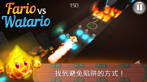 Fario VS Watario 平板