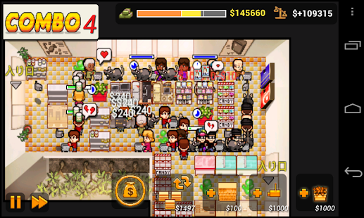 Mini Market Tower Defense - screenshot thumbnail