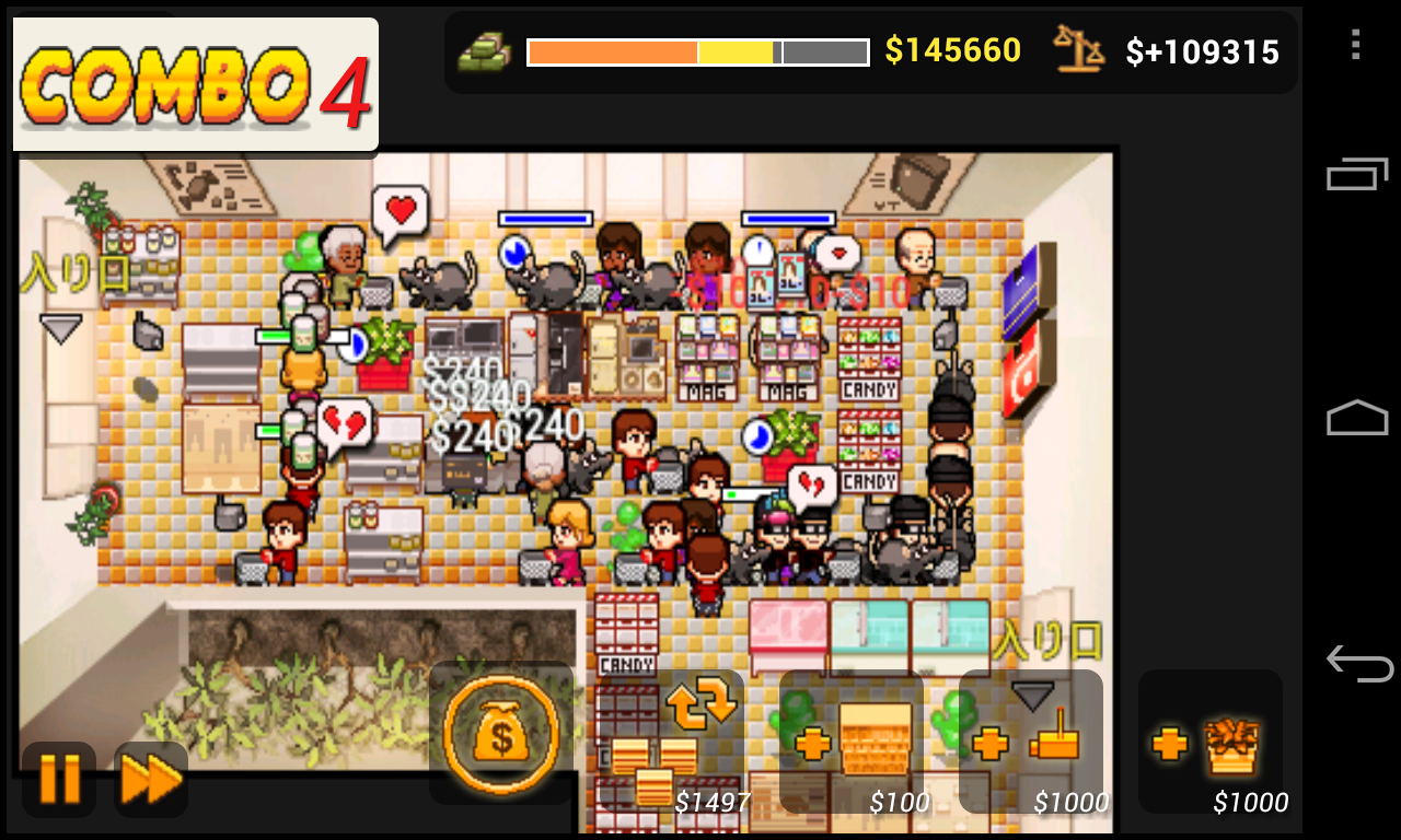 Mini Market Tower Defense- screenshot