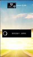 Screenshot of Eonon DLNA